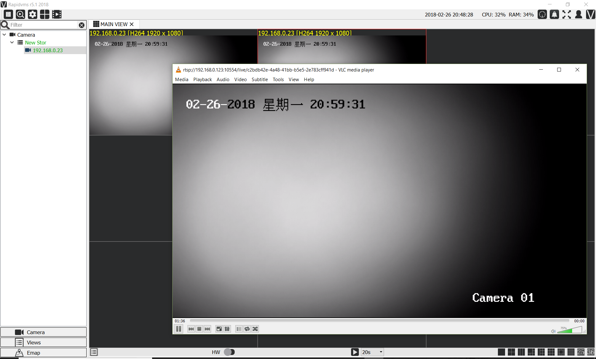 how to enable rapidvms as powserful RTSP RTMP HLS FLV streaming